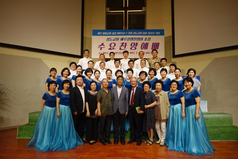 제주 법환교회 찬양예배 단체사진2-1-1.jpg